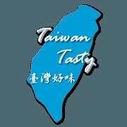 Taiwan Tasty's Online Ordering